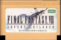 RETROBITS - Final Fantasy VII - NES Reamke - www.retrobits.com.br